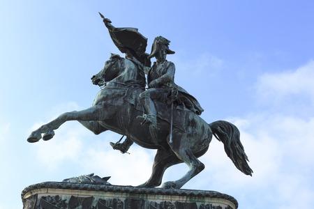 archduke: Equestrian statue of Archduke Charles, Imperial palace, Heldenplatz, Vienna