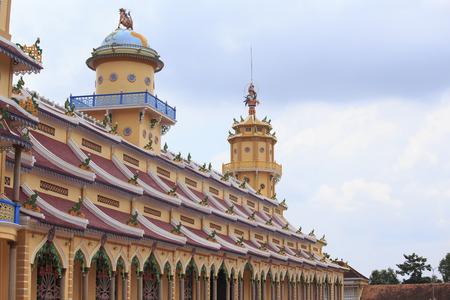 tay: Caodai temple near Ho Chi Minh City, Vietnam