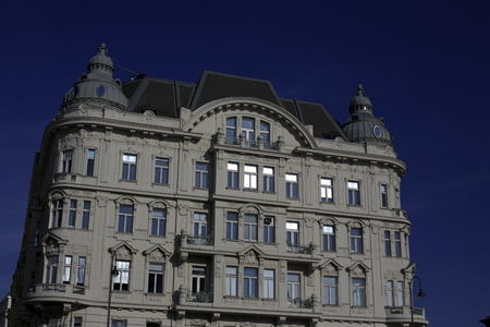 townhall: Vienna, Austria - November 1, 2013: a beautiful palace in the street of Vienna, capital city of Austria