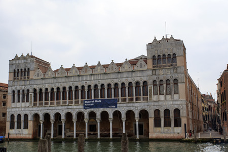 natural history museum: Venice Italy - May 2, 2015: View of the natural history museum in Venice over the grand canal