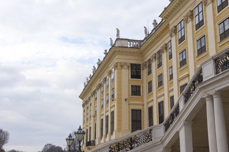 schonbrunn palace: November 2, 2013: View of Schonbrunn Palace in Vienna, Austria