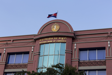phnom phen: Phnom Phen, Cambodia - April 25, 2014: view of the national bank of Cambodia in the Phnom Phen city centre