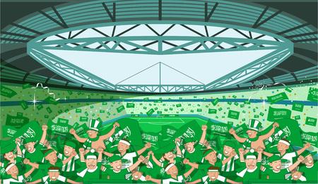 Saudi Arabia Soccer fans cheering