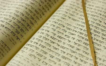 testament: Biblia hebrea Foto de archivo