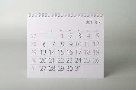 calendario julio: Julio. Hoja del calendario. Calendario de dos mil quince a�os.