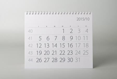 calendario octubre: Octubre. Hoja del calendario. Calendario de dos mil quince a�os.