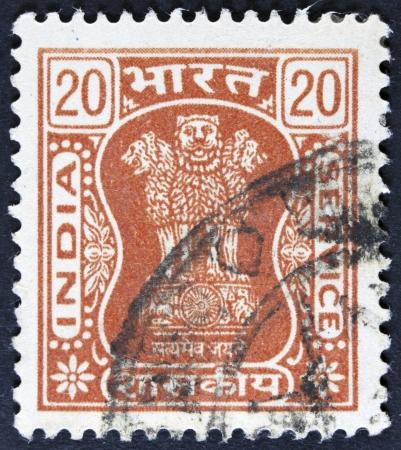 ashoka: INDIA - CIRCA 1967  An Indian stamp shows four lions without inscription, from the series  Ashoka Pillar , circa 1967  Stock Photo
