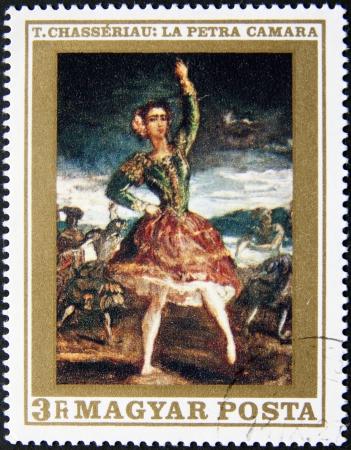 magyar posta: HUNGARY  CIRCA 1975  postage stamp printed in Hungary Hungarian folk dancer, circa 1975  Stock Photo