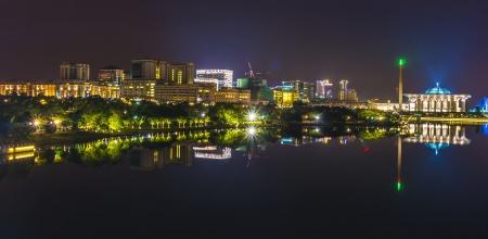 Putrajaya cityscape at night, Malaysia  photo
