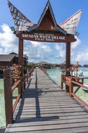 sipadan: View of Sipadan water village resort at Mabul Island. Stock Photo