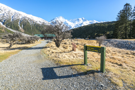 hooker: Aoraki National Park , hooker valley walking trek in Mouth Cook, New Zealand