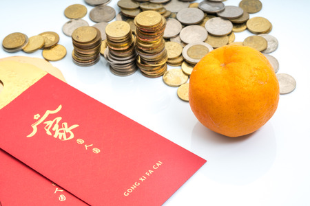 red banknote for celebrate Chinese New Year event
