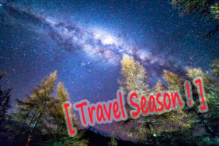 outerspace: Milkyway Stock Photo