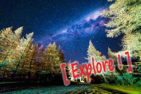 Milky way from glentanner campsite, New Zealand.