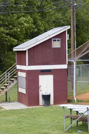 Officials booth and concession stand at local ball field