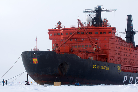 North pole - 2 July 2016: Nuclear-powered icebreaker took expedition of travelers to North pole