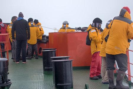 North pole - 15 July 2016: Joy tourists in reaching. Sajtókép