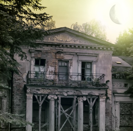 Frankfurt in Oder. Abandoned old building (mansion) in classical style, front facade, portico, colonnade, sad ruins Stock Photo