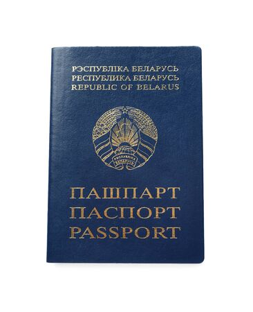Republic of Belarus Official blue passport isolated, white background. 스톡 콘텐츠 - 137851895