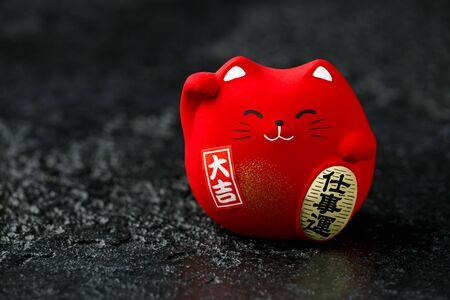Maneki Neko Feng Shui japanese red lucky cat for good health