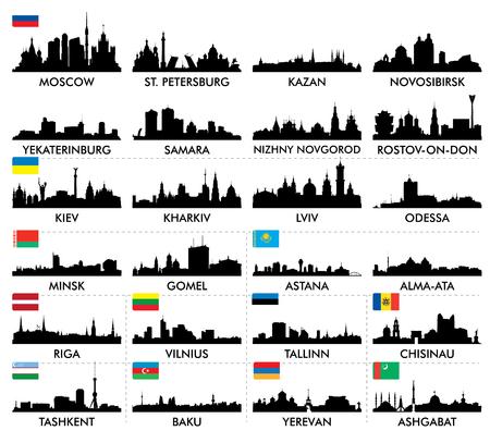 도시의 스카이 라인 동부와 북부 유럽과 중앙 아시아