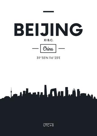 coordinates: Poster city skyline Beijing, Flat style vector illustration Illustration