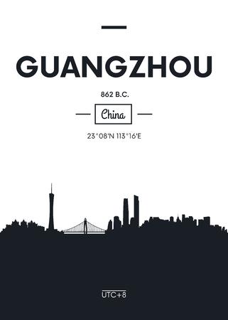 Poster city skyline Guangzhou, Flat style vector illustration Illustration