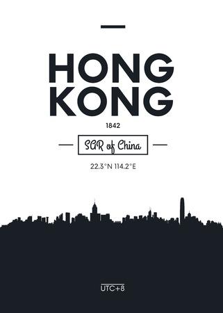 포스터 도시 스카이 라인 홍콩, 평면 스타일 벡터 일러스트