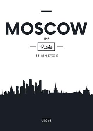 포스터 도시의 스카이 라인 모스크바, 플랫 스타일 벡터 일러스트
