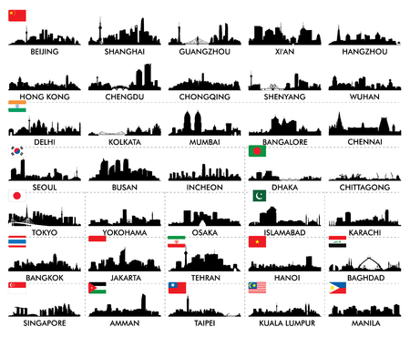 Skyline of Asian Cities Imagens - 84655463