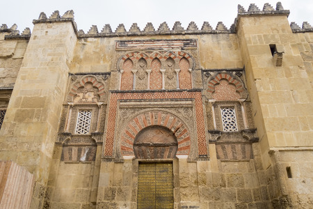 cordoba: Outside the Cathedral of Cordoba Mosque, Spain