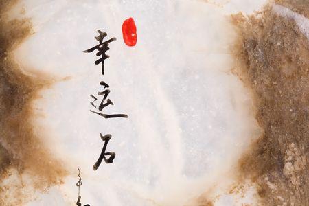 Chinese stone and symbol, closeup studio shot photo