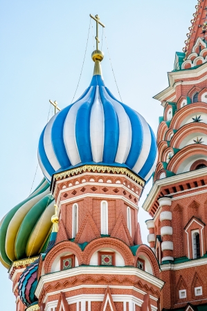 A detail of the colored steeples ot Saint Basil photo