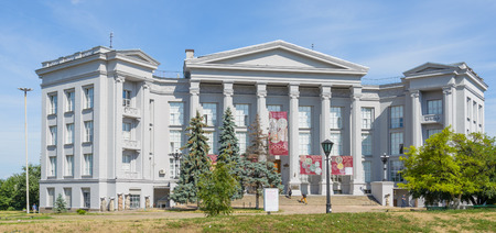 numismatic: KievUkraine - July 31, 2015 - The Ukrainian Museum of National History, in Volodymyr Street, in Kiev, was built in 1937-1939 by the architect Joseph Karakis. The museum represents different times from ancient till nowadays. Editorial