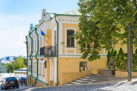 mikhail: KievUkraine - July 31, 2015 - The house of the writer Mikhail Bulgakov in Andriyivskyy Descent. Bulgakov is the author of the famous novel The Master and Margarita. He was born on May 15, 1891, in Kiev, Russian Empire Editorial