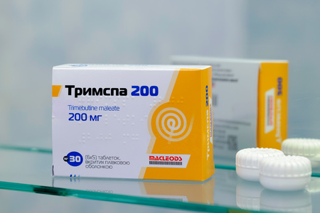 KievUkraine - August 27, 2017 - Trimpspa 200 mg in a box of 30 tabs, for disorders of the digestive tract motility, digestive trauma disorder, diarrhea, constipation, intestinal cramps. Box for the Ukrainian market