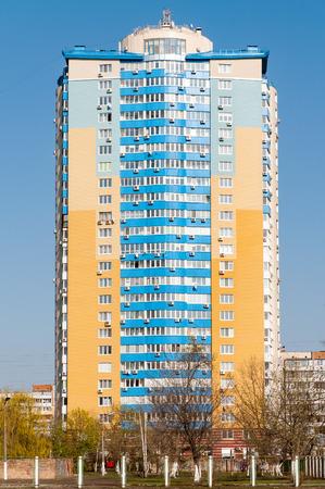 Kiev, Ukraine - April 18, 2010: High modern building in Heroiv Stalinhradu (Heroes of Stalingrad) Avenue, 47 of Kiev, Ukraine Stock Photo