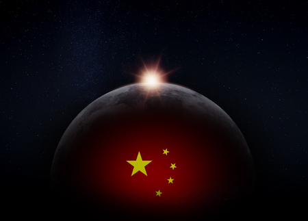 View of the dark hidden side of the Moon with the Chinese flag on it and the Sun behind it. Negative space for copy text. Elements of this image furnished by NASA