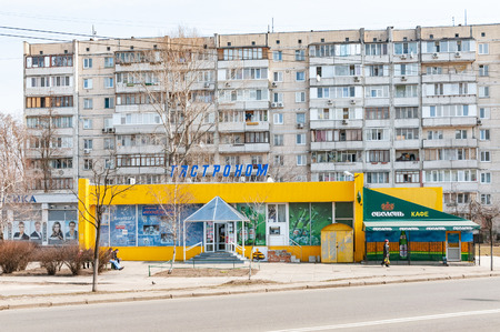 Kiev, Ukraine - March 30, 2010 - Little yellow supermarket