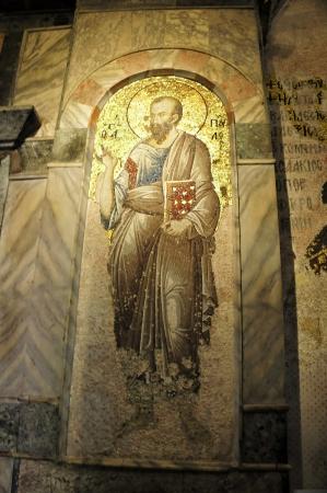 tarsus: San Paolo mosaico Chiesa di Chora Istanbul Turchia 2000 anni fa a Tarso, in quella che � oggi la Turchia, � nato l'Apostolo Paolo, che dopo la sua conversione da Saul a Paolo decollato da persecutore dei cristiani a Cristo di predicare il cristianesimo in