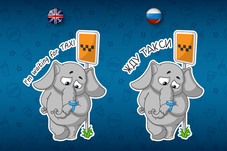 Stickers elephant. Waiting for a taxi. He looks at his watch. Big set of stickers in English and Russian languages. Vector, cartoon Illustration
