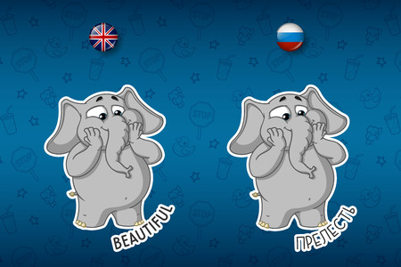 Sticker elephant. Fascinated. Admired.Big set of stickers in English and Russian languages. Vector, cartoon