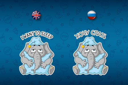 Sticker elephant. Wants to sleep. The elephant hugged the pillow. Sleepy. Big set of stickers in English and Russian languages. Vector, cartoon