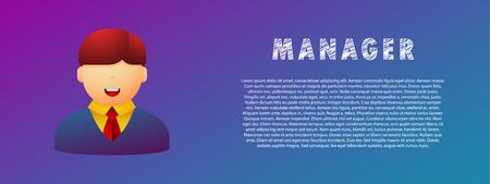 Manager. Avatar.