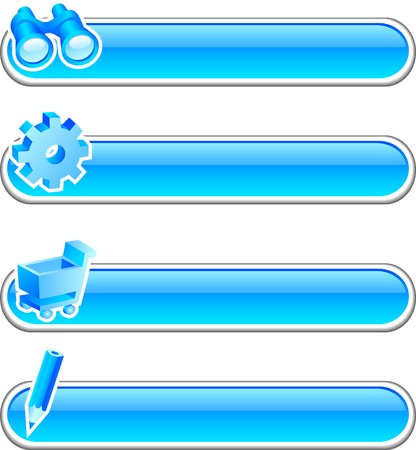 Beautiful shiny buttons. Vector illustration.  Stock Vector - 3601690