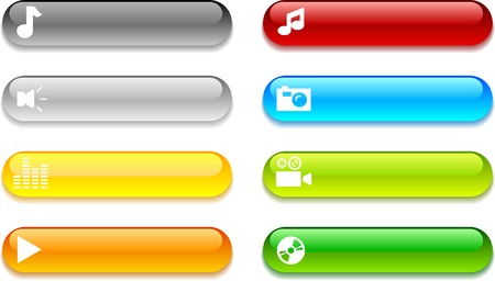 Beautiful shiny buttons. Vector illustration.  Vector