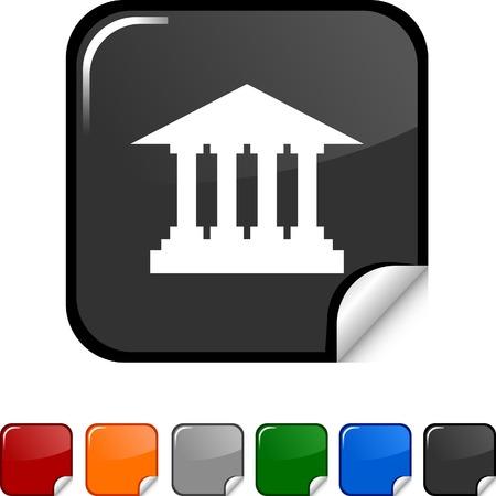 Exchange  sticker icon. Vector illustration. Stock Vector - 5627945