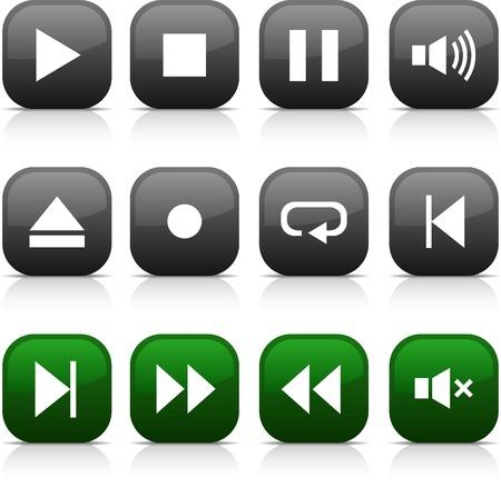 Player  button set. Vector illustration. Stock Vector - 5997138