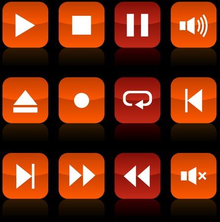 Player  button set. Vector illustration. Stock Vector - 6071051