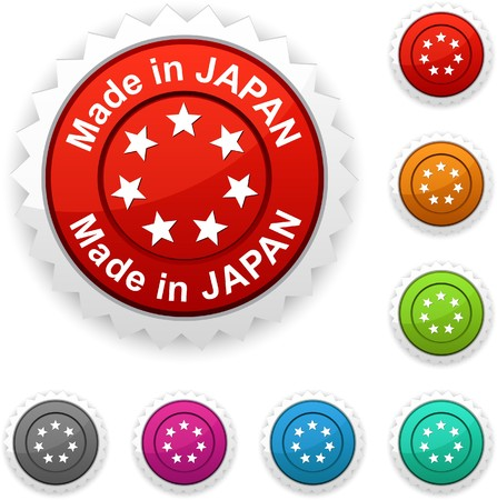 Made in Japan award button.  Vector